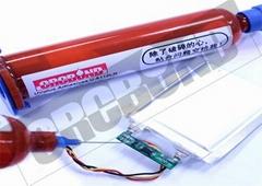 CRCBOND電池驅動線路板UV膠