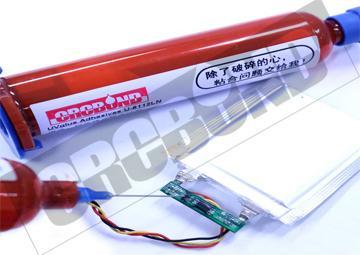 CRCBOND电子声器件焊点保护UV胶 2