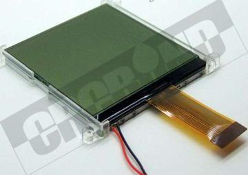 CRCBOND LCD液晶显示屏管脚胶UV胶 2