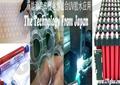 CRCBOND锂电池PACK组合封装UV胶 3