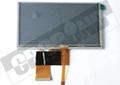 CRCBOND LCD模组封边黑色UV胶 3