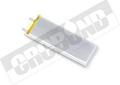 CRCBOND軟包鋰電池焊點保護UV膠 1