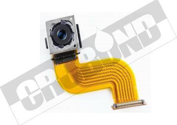 CRCBOND IR-CUT双滤镜密封UV胶 3