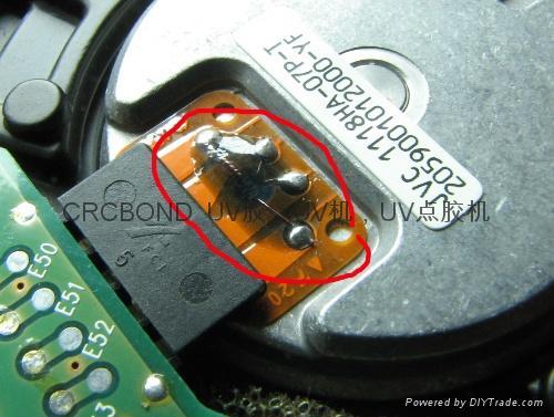 HDD磁頭的膠粘劑-uv膠 1