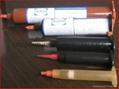 UV紫外光线固化导电胶