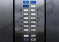 CRCBOND电梯盲人按钮粘结UV胶