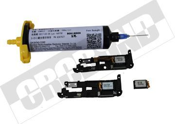 CRCBOND导电UV胶 3