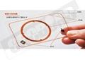 CRCBOND智能卡IC卡封装UV胶 2
