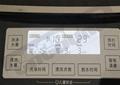 CRCBOND家电洗衣机控制面板UV胶 2