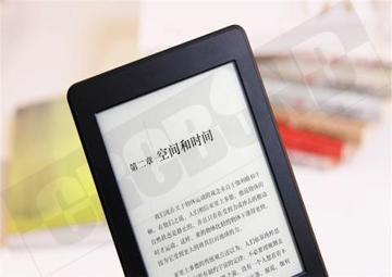 CRCBOND电子书屏幕粘结UV胶 3
