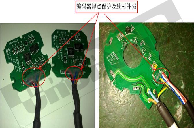 CRCBOND电机编码器焊点保护UV胶 1