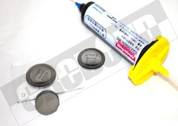 汽车一键启动装置粘结UV胶 2