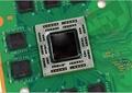 CRCBOND集成電路芯片保護