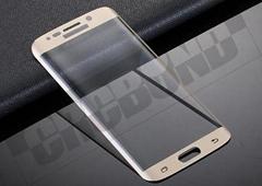 CRCBOND手機蓋板玻璃加工UV膠
