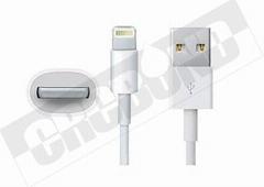 CRCBOND蘋果Lighting接口焊點保護UV膠