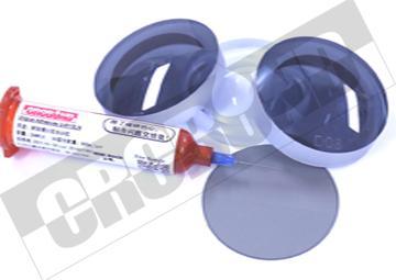 CRCBOND光學偏光鏡片膠合UV膠 1