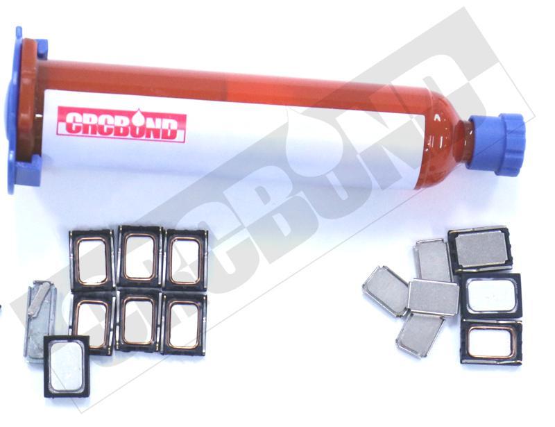 CRCBOND微型揚聲器支架固定UV膠 1