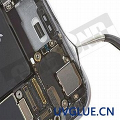 CRCBOND LCD窄邊框密封黑色UV膠水