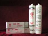 HT 938单组分有机硅灌封胶
