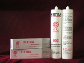 HT 938低粘度型单组分有机硅灌封胶