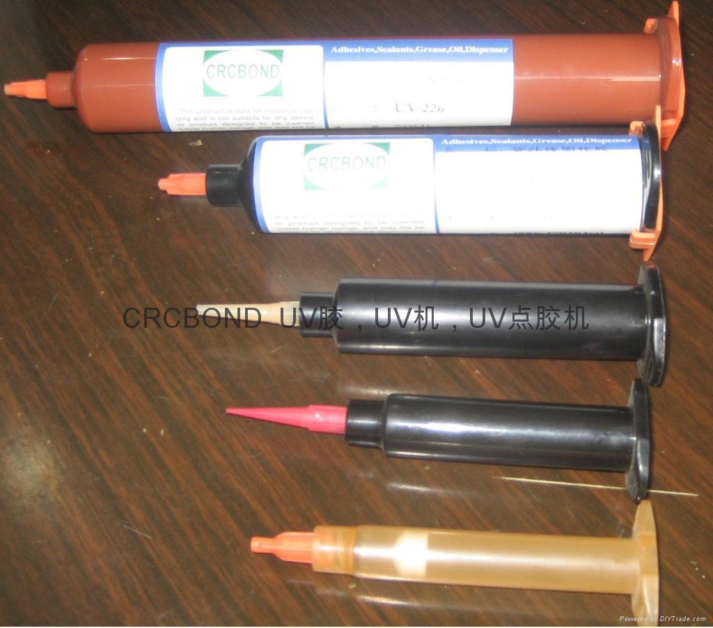 黑色/藍色/紅色/綠色UV膠,黑色紫外線硬化性樹脂 2