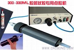 300-330ML裝硅膠用點膠機