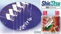 日本信越有机硅油,SHINET
