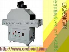 UV设备 点胶设备