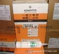迈图东芝RTV电子硅胶用于固定