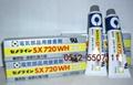 日本SX720W白色,SX72