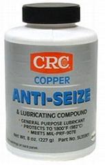 美國CRC 戶外兩年長效防鏽劑
