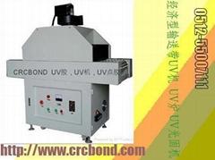 落地式輸送帶UV光固化機器(經濟型)