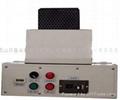 试验型台式UV机 1