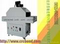 落地式輸送帶UV光固化機器(經
