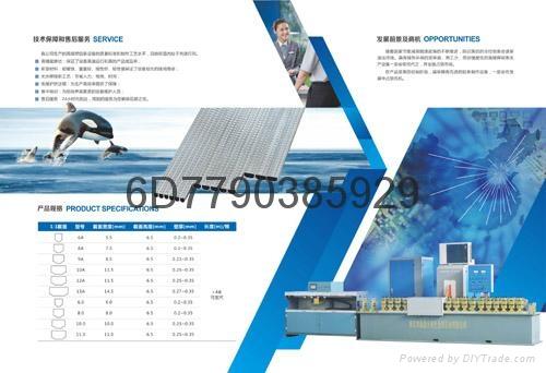 高频焊设备 3