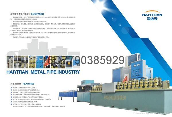 high-frequency welding machine for aluminium spacer 5