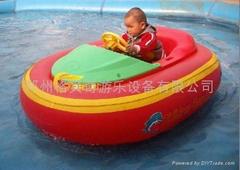 儿童碰碰船