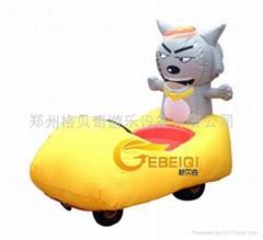 充氣電瓶車灰太狼