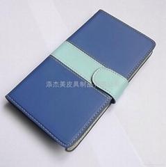 韓國三星CALAXY  NOTE2  7100  手機保護套