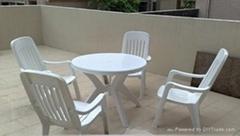 游泳池塑料沙灘椅