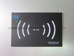智能電梯IC卡
