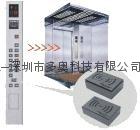 電梯直接入戶IC卡