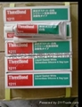 低粘度日本三键TB1211密封