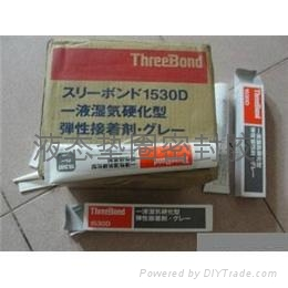 正品出售日本三键TB1530D灰色胶水 1