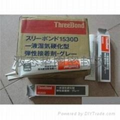 正品出售日本三键TB1530D灰色胶水