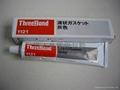 特供日本三键TB1121不干性