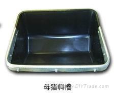 plastic feeder
