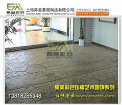上海壓模地坪