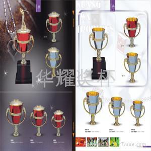 廣東塑膠獎杯 中國獎杯 1