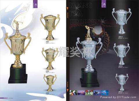 塑膠獎杯 1